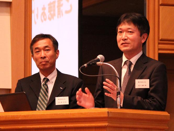 株式会社LIXIL 松下 様(右)・太田 様(左)