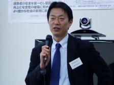 株式会社LIXIL 井須 様